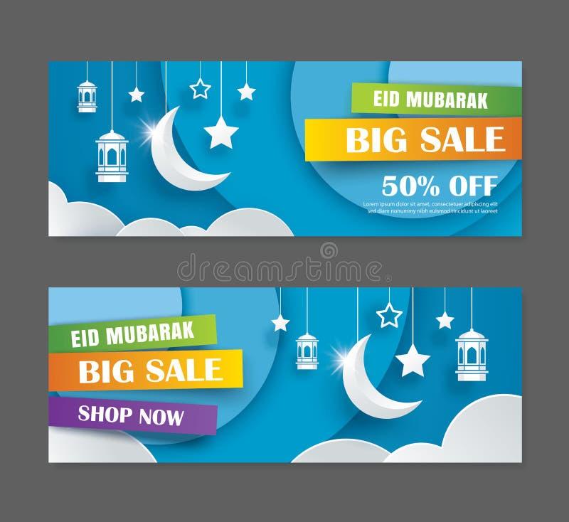 Bannière de vente d'Eid Mubarak avec le fond d'art de papier de croissant de lune illustration stock