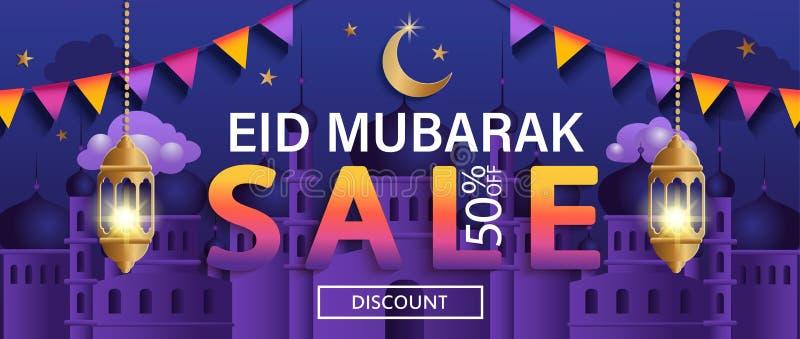 Bannière de vente d'Eid Mubarak, insecte de remise de 50 pour cent illustration stock
