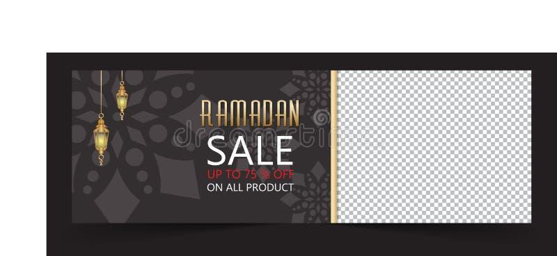 Bannière de vente de Ramadan avec le fond noir illustration stock