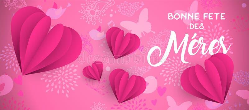Bannière de Web d'art de papier de jour de mères en français illustration stock