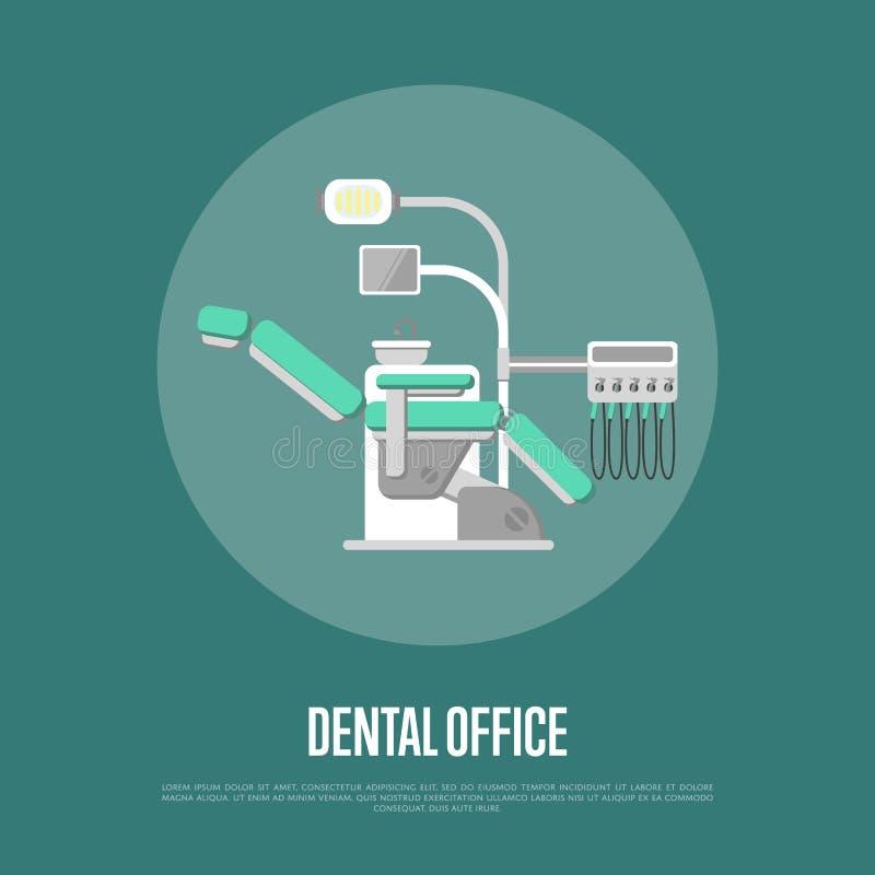 Bannière dentaire de bureau illustration libre de droits