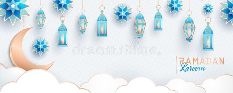 Banni?re horizontale de concept de Ramadan Kareem illustration stock