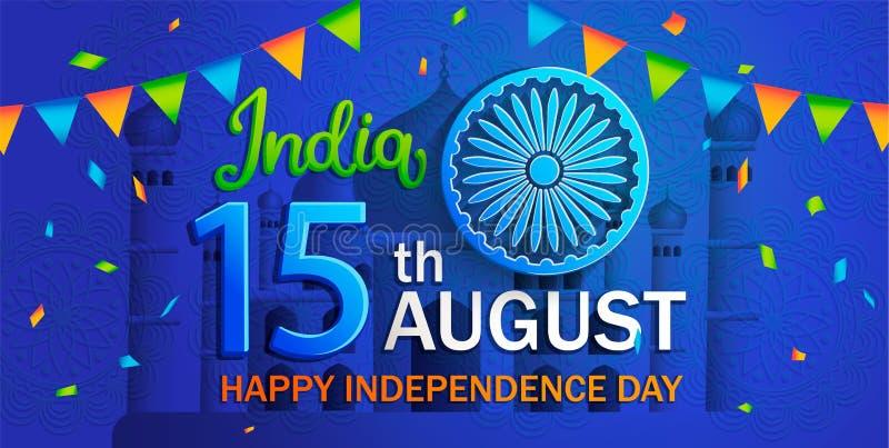 Bannière pour le Jour de la Déclaration d'Indépendance de l'Inde photos stock