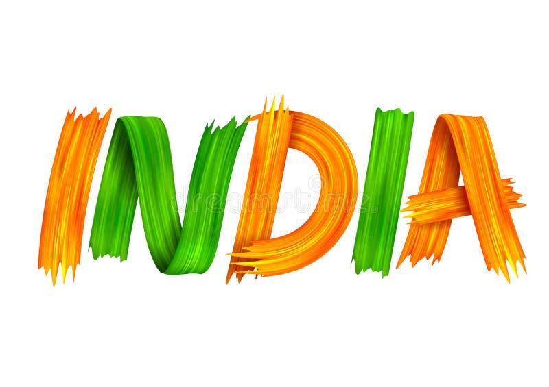 Bannière tricolore de course acrylique de brosse avec le drapeau indien pour 15ème August Happy Independence Day de fond d'Inde illustration libre de droits
