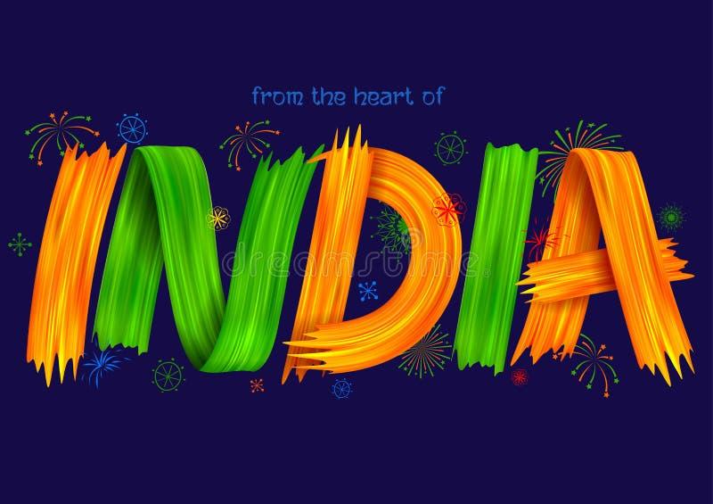 Bannière tricolore de course acrylique de brosse avec le drapeau indien pour 15ème August Happy Independence Day de fond d'Inde illustration de vecteur