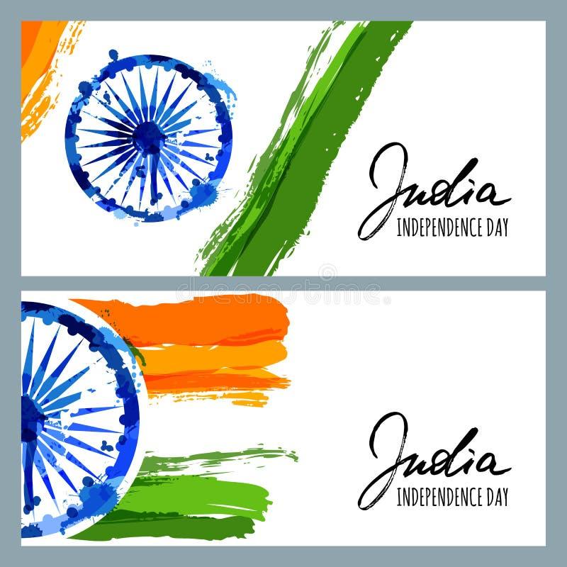 Bannières et milieux d'aquarelle de vecteur le 15ème août, Jour de la Déclaration d'Indépendance heureux d'Inde illustration de vecteur