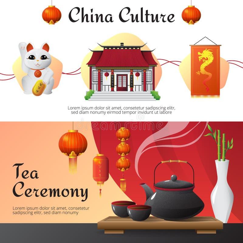 Bannières horizontales de la culture 2 de la Chine réglées illustration de vecteur