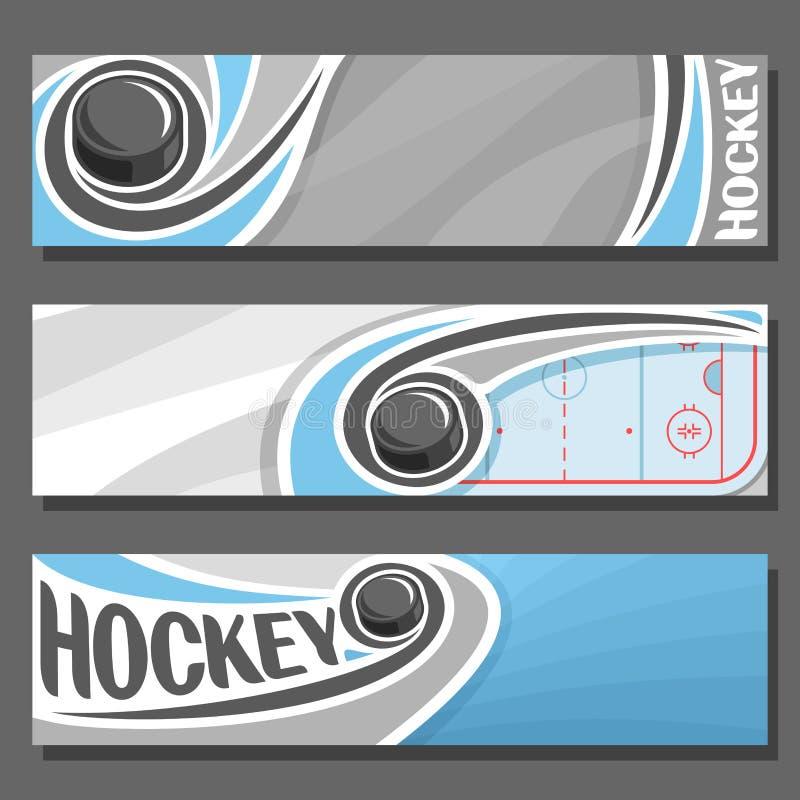 Bannières horizontales de vecteur pour le hockey sur glace illustration stock