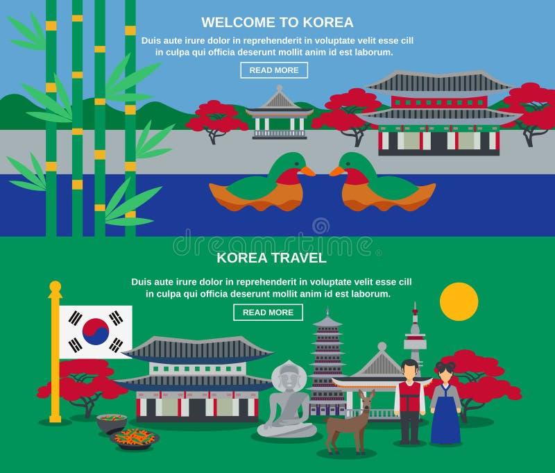 Bannières horizontales de voyage coréen de culture réglées illustration stock