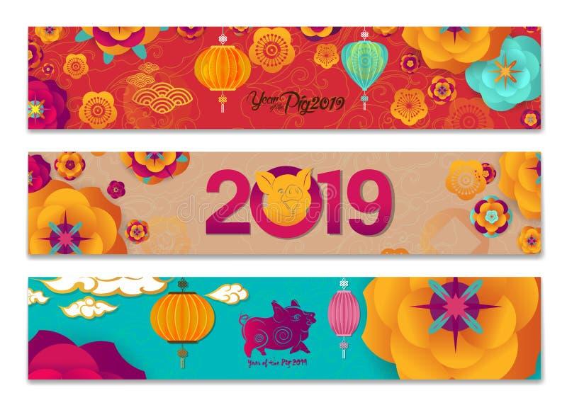 Bannières horizontales réglées avec les éléments chinois de nouvelle année Hiéroglyphe - porc de signe de zodiaque Illustration d illustration de vecteur