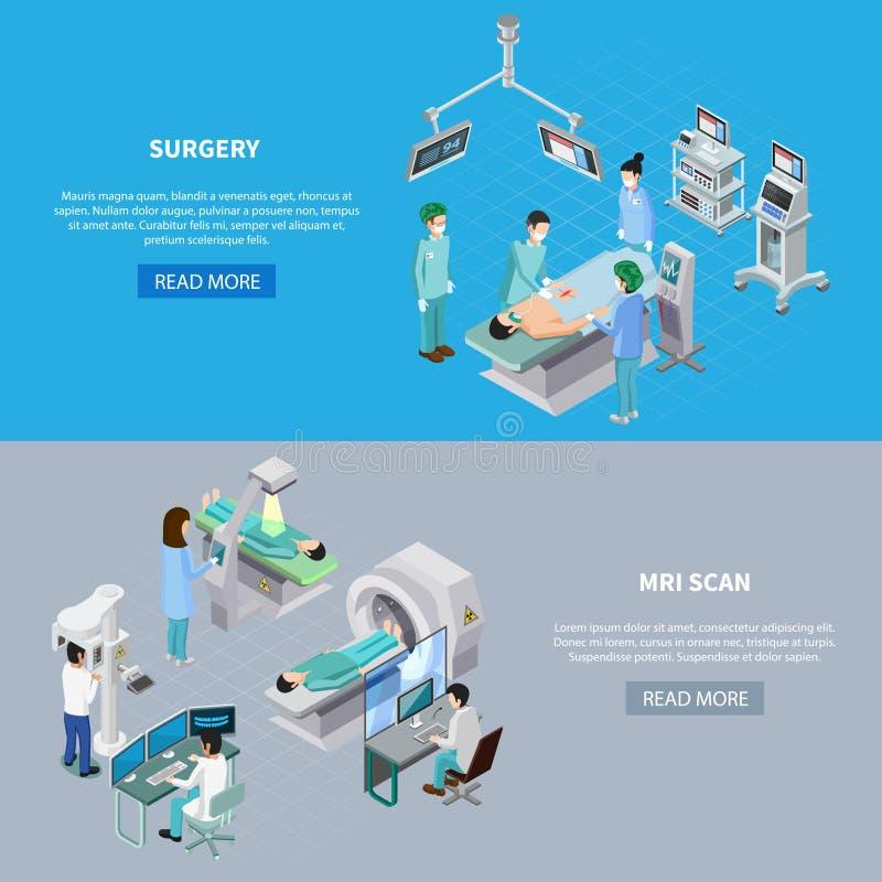Bannières médicales d'équipement de balayage illustration de vecteur