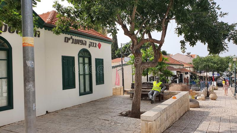 Banque de Hapoalim dans le zichron yaakov Israël photos libres de droits