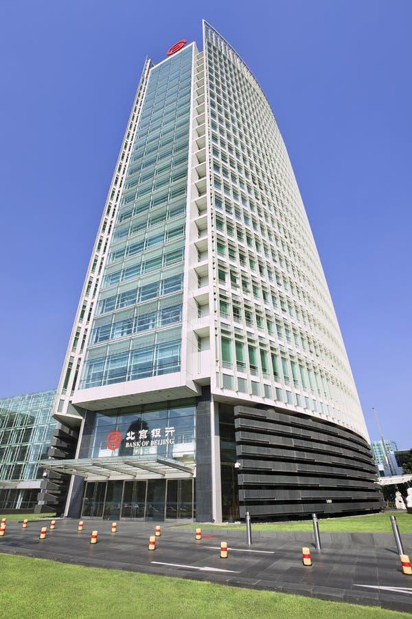Banque de l'immeuble de bureaux de Pékin, Pékin, Chine images stock