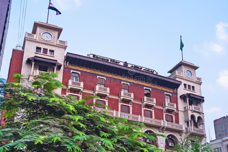 Banque Misr历史建筑  免版税库存照片