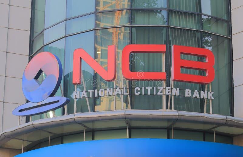Banque nationale Vietnam de citoyen images libres de droits