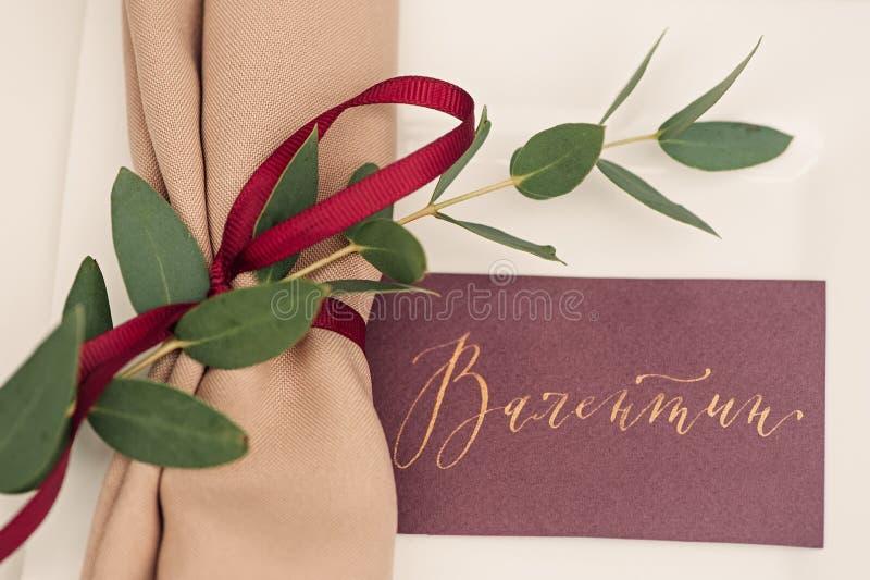 Banquet o cartão de nome da recepção da noite do ajuste da tabela do casamento fotos de stock
