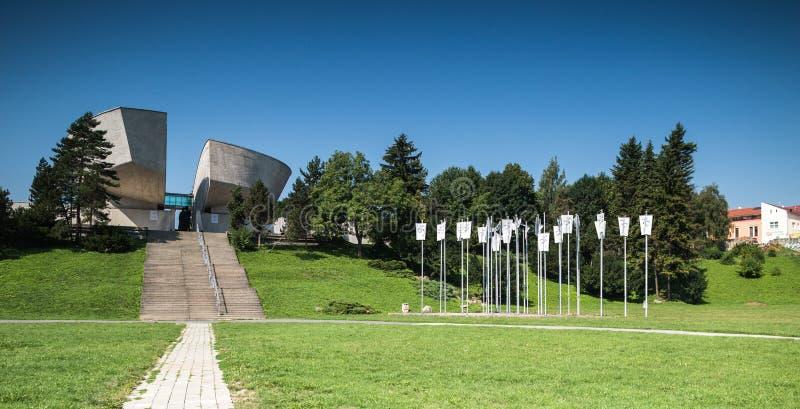 Banska Bystrica, Σλοβακία - σύγχρονη οικοδόμηση του μουσείου στοκ φωτογραφία