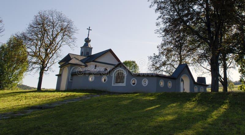Banska Bystrica - Urpin 图库摄影