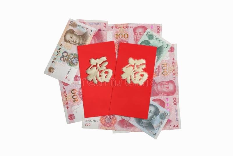 Bao Нового Года или hong красного конверта китайское, текст знача удачу стоковое изображение rf