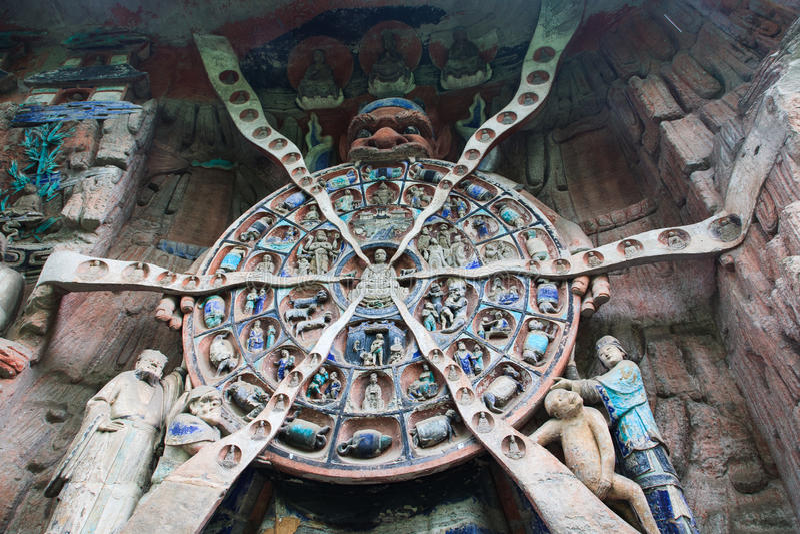 Bao Ding Mountain Circle of Life stock images