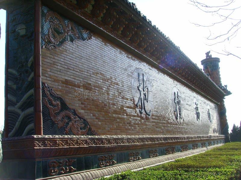 Baodu Camp zdjęcie stock