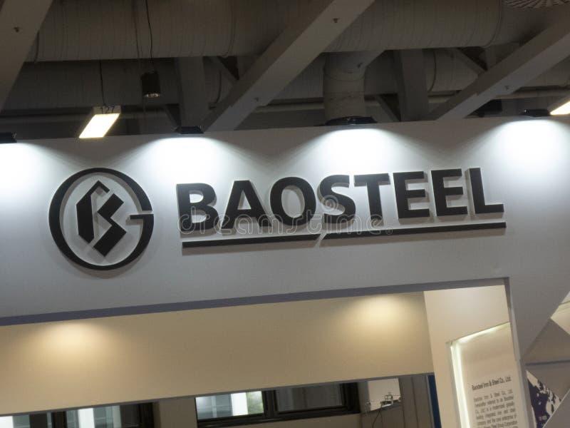 Baosteel emblemat fotografia royalty free