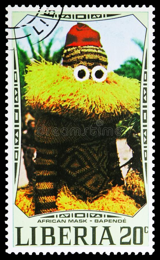 Bapende面具和服装,非洲面具serie,大约1971年 图库摄影