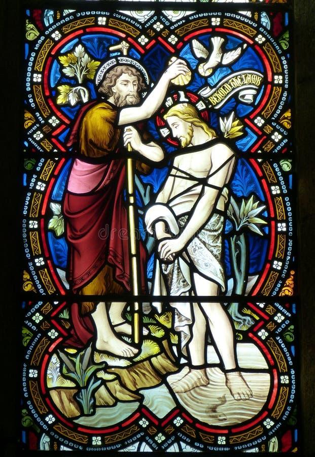 Baptême de Jésus-Christ en verre tendu images stock