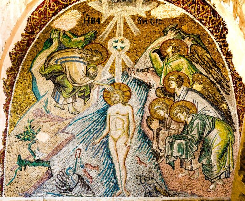 Download Baptism Of Jesus In The Jordan River Stock Image
