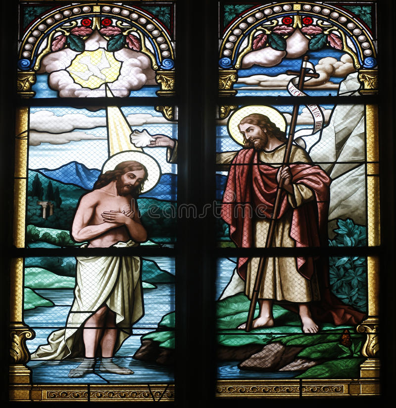 Baptism of the Lord stock photography