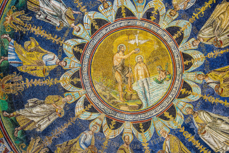 Baptistère de Neoniano de néon à Ravenne, Émilie-Romagne l'Italie images libres de droits