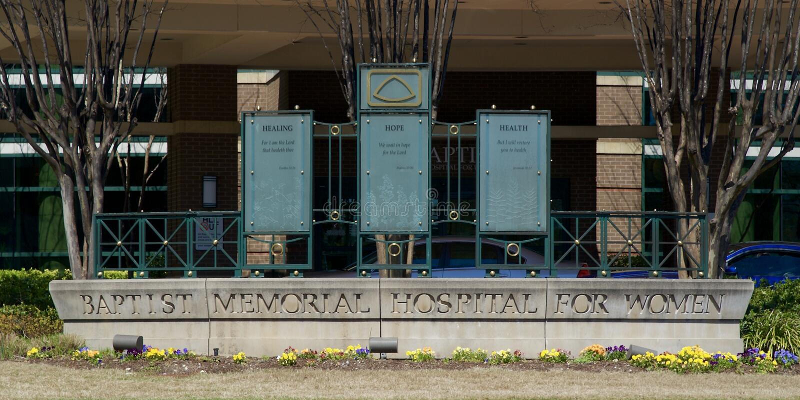 Baptist Memorial Hospital para las mujeres, Memphis Tennessee foto de archivo