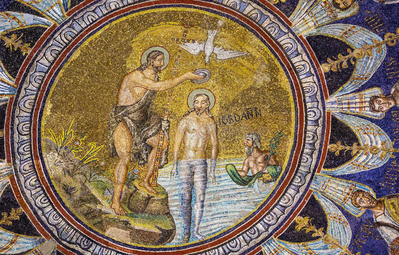 Baptistry de néon, Ravenne, Italie images libres de droits
