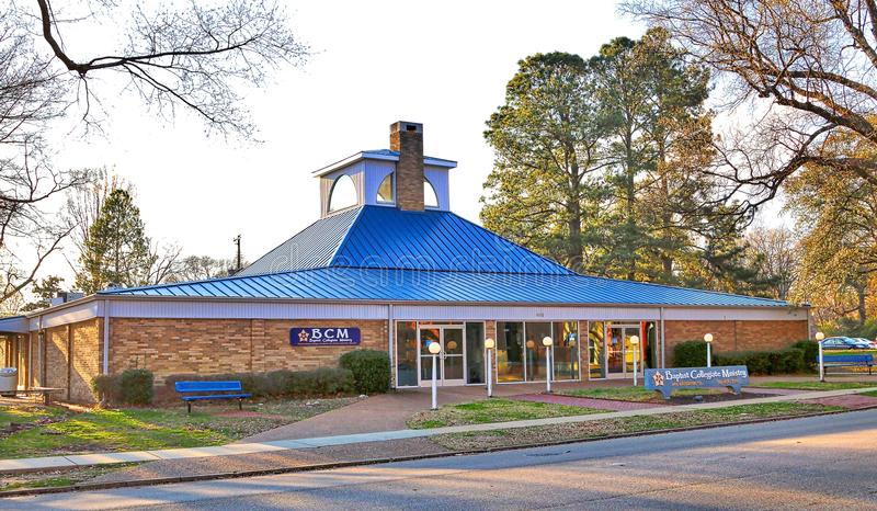 Baptystyczny Uczelniany ministerstwa centrum w Memphis, Tennessee zdjęcie stock