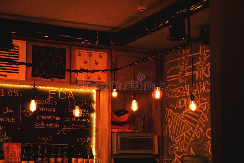 bar fotografia stock
