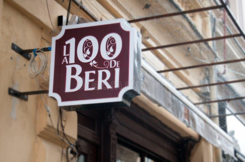bar de 100 bières photographie stock libre de droits
