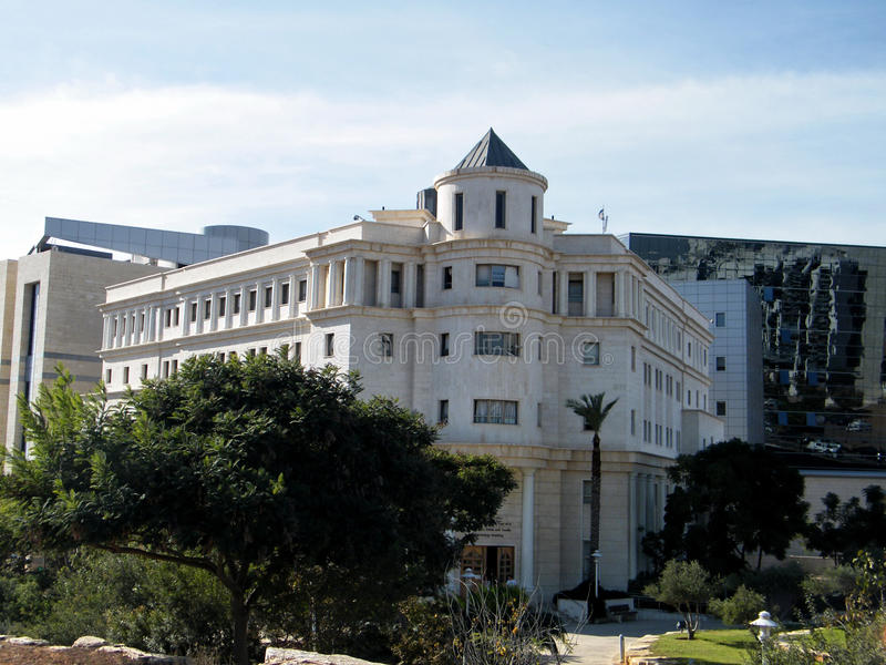 Bar-Ilan University the Psychology building 2010 royalty free stock images