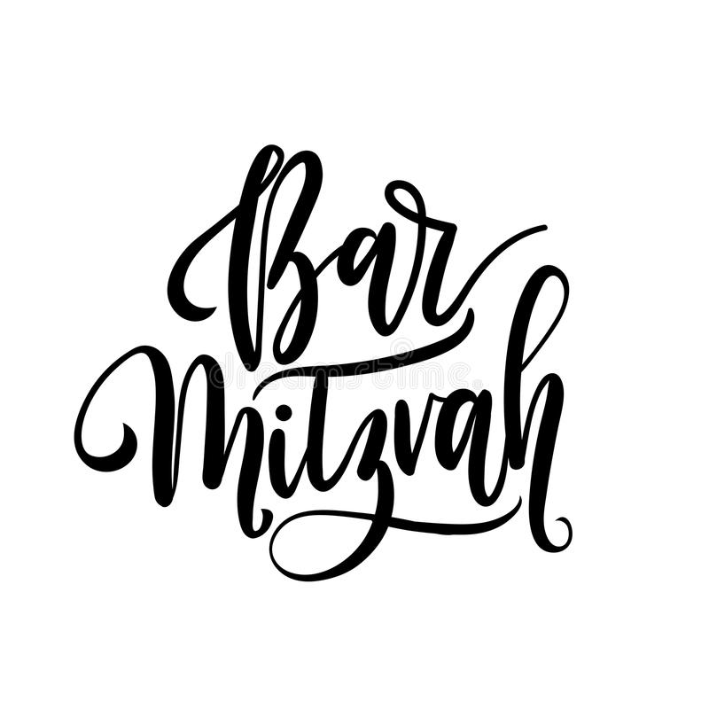 Bar Mitzvah Congratulations card isolated on white background. Handwritten congratulations in Hebrew. Modern hand lettering illustration for card royalty free illustration