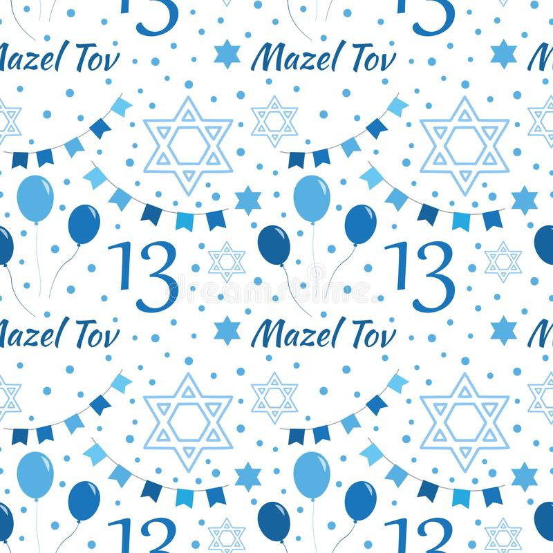 Bar mitzvah seamless pattern. Jewish holiday for boys. Vector illustration royalty free illustration