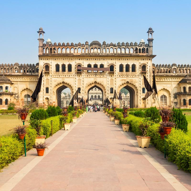 Bara Imambara, Lucknow. Bara Imambara is an imambara complex in Lucknow, Uttar Pradesh in India stock images