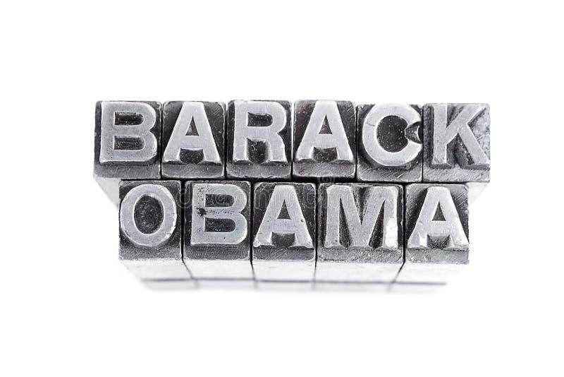 Barack Obama znak, antykwarski metalu listu typ fotografia stock