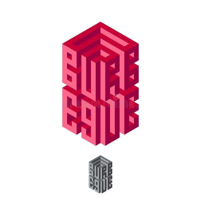 Barbecueembleem Volume typografische samenstelling 3D imitatieillustratie Af:drukken voor t-shirt stock illustratie