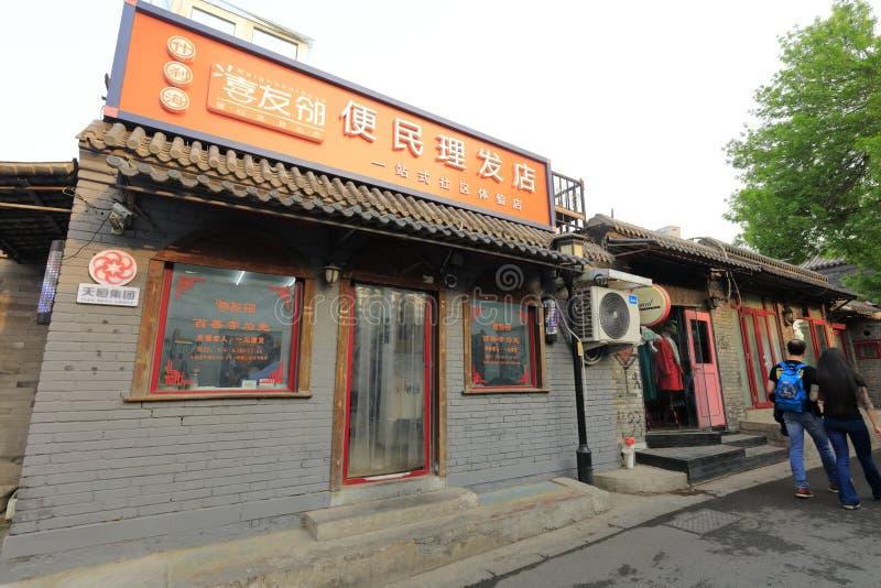 Barbería de conveniencia Xiyoulin, adobe rgb fotografía de archivo libre de regalías