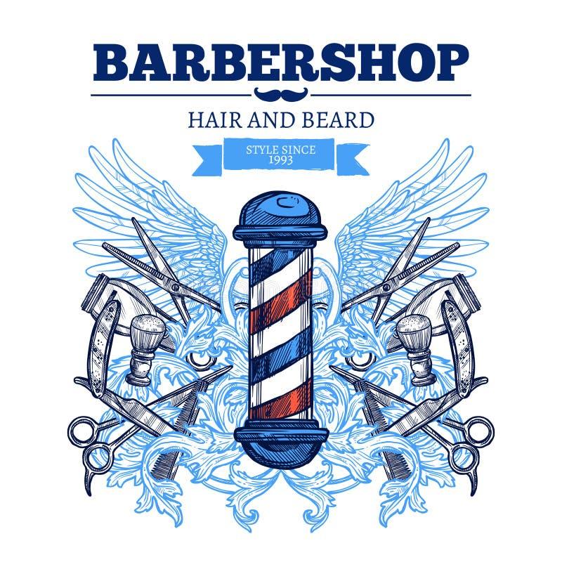 Barber Shop Advertisement Flat Poster royalty illustrazione gratis