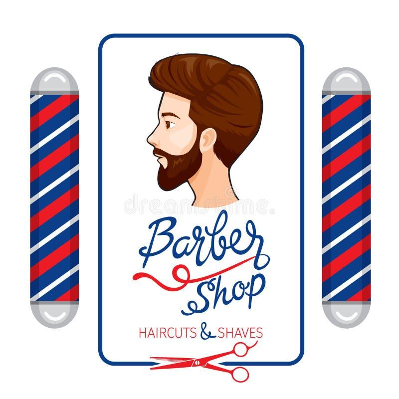Barber Shop, frisyr- och rakningbaner med bokstäver royaltyfri illustrationer