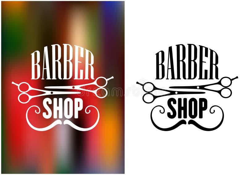 Barber shop icon, emblem or label vector illustration