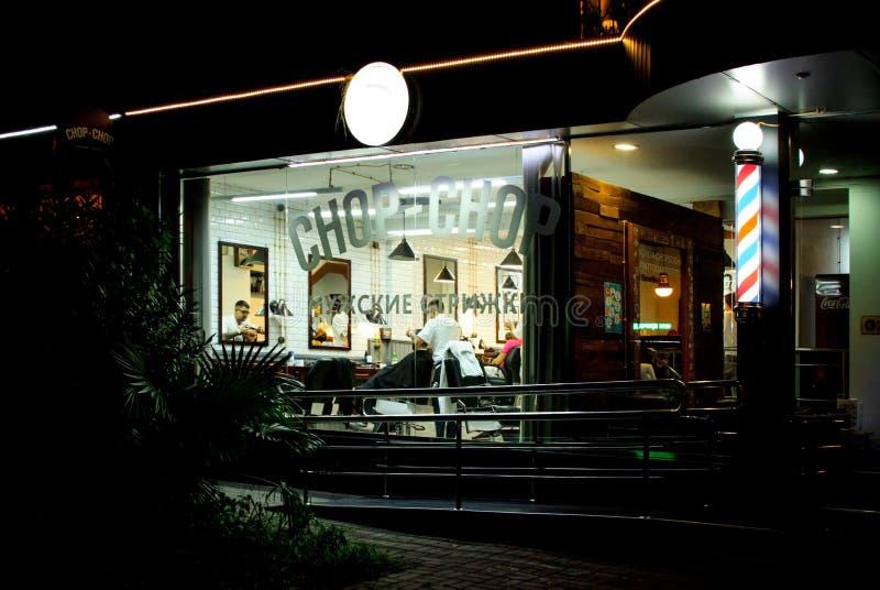 Barber shop. SOCHI, RUSSIA - Apr 10, 2017: Barber shop at night in the city of Sochi stock photo
