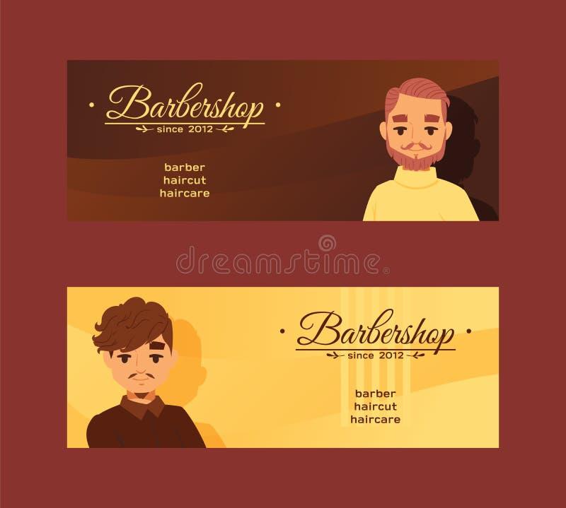 Barbersop横幅传染媒介例证 行家样式理发,胡子,髭,haircare 动画片男性角色面孔 向量例证