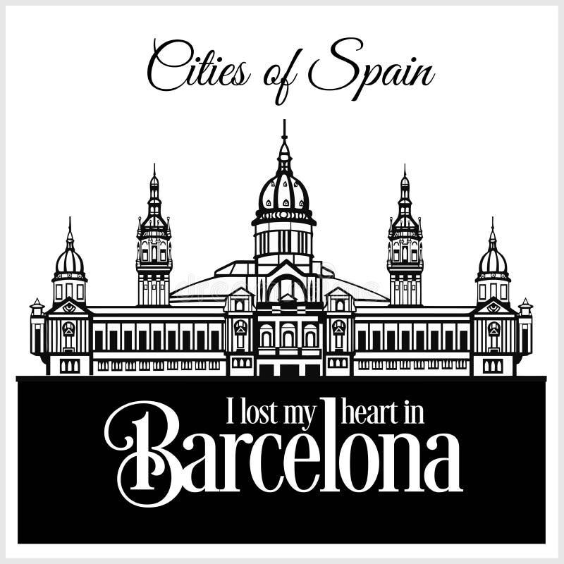 Barcelona - ciudad en España Arquitectura detallada Ejemplo de moda del vector ilustración del vector