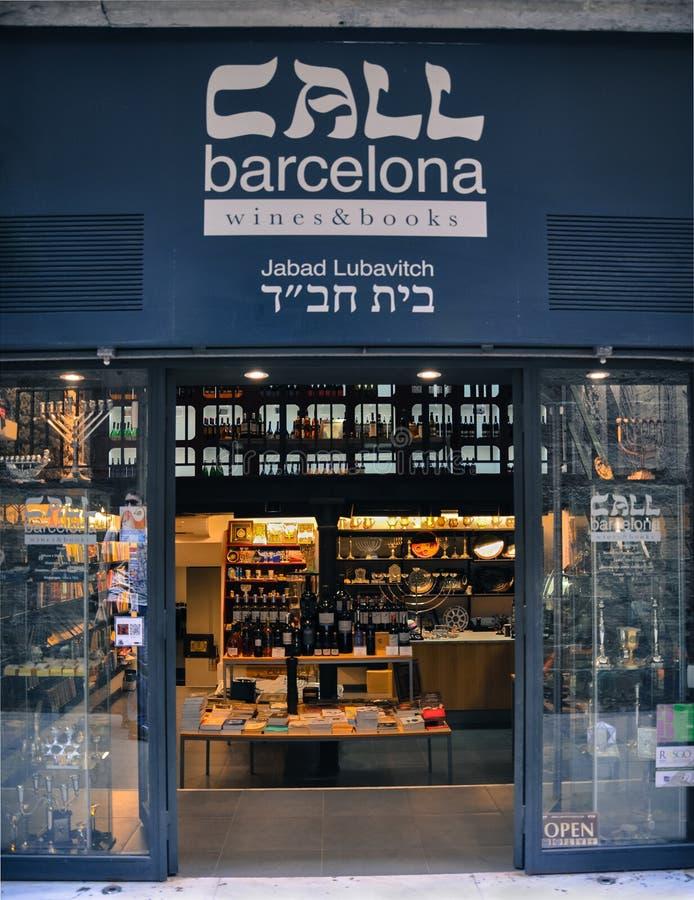 BARCELONA, KATALONIEN SPANIEN - SEPTEMBER 2016: Kleiner Familienshop Anruf-Barcelonas von Büchern, von Wein und von Andenken in d stockbild